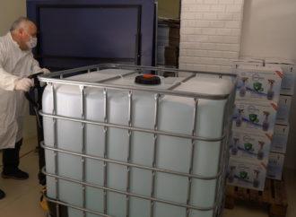 Sabancı Holding'ten 10 ton yeni nesil dezenfektan desteği